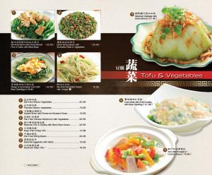 J. Zhou Dine in Final 101912 spread12
