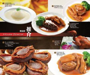 J. Zhou Dine in Final 101912 spread2