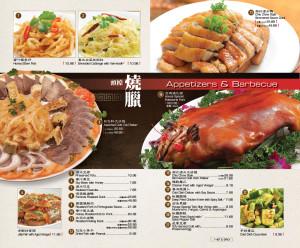 J. Zhou Dine in Final 101912 spread3