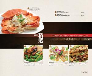 J. Zhou Dine in Final 101912 spread5