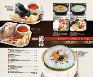J. Zhou Dine in Final 101912 spread7