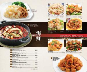 J. Zhou Dine in Final 101912 spread9